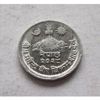 Непал 1 пайс 1971 - состояние!