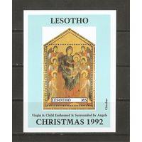 1992 Лесото Живопись Рождество