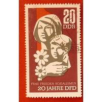Германия. ( 1 марка ).