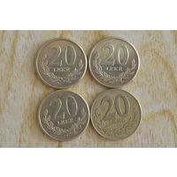 Албания 20 лек (2000 и 2016 г.)
