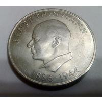 Германия (ГДР) 20 марок, 1971, 85 лет со дня рождения Эрнста Тельмана