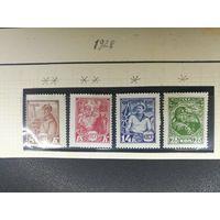1928 год серия марок 10-летие Красной Армии и ВМФ ! с 1 руб! ПРОДАЖА КОЛЛЕКЦИИ!