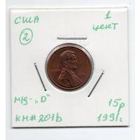 """1 цент США 1991 года (#2 м/д - """"D"""")"""
