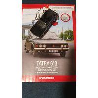 Автолегенды СССР.  Tatra 613.