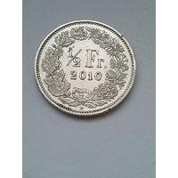 Швейцария 1/2 франка 2010