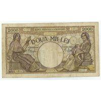 Румыния, 2000 лей 1941 год.