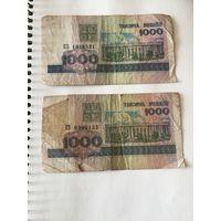 1000 рублей РБ 1998 КБ