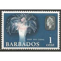 Барбадос. Королева Елизавета II. Кораллы. 1965г. Mi#235.
