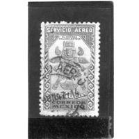 Мексика.Ми-719. Ацтекский Человек-птица. Серия: Этничность и история. 1935.