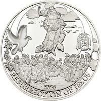 """Палау 2 доллара 2014г. Библейские истории: """"Вознесение Христа"""". Монета в капсуле; подарочном футляре; номерной сертификат; коробка. СЕРЕБРО 15гр."""