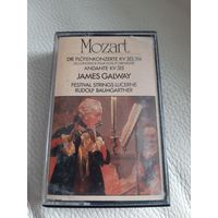 Кассета Mozart .