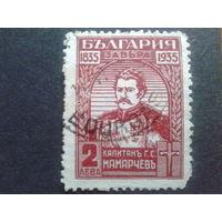 Болгария 1935 капитан русской армии