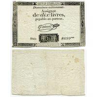 Франция. 10 ливров (образца 1792 года, PA66b)