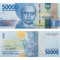 Индонезии 50000 рупий  2016 год  UNC  (новый дизайн)