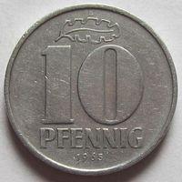 10 пфеннигов 1965 ГДР.