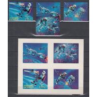 Космос. Бутан. 1968. 4 марки и 1 блок (авиапочта). Michel N 175-178, бл12 (34,0 е)