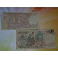 Турция 5000 лир 2шт. разновид
