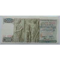 Греция 500 драхм 1968, XF+, 275