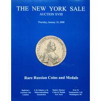 The New York Sale. Auction XVIII. 10.01.2008. Rare Russian Coins and Medals. Аукционный каталог редких русских монет и медалей.