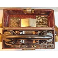 Телефон полевой ТАИ-43