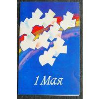 Пантелеев Г. 1 Мая (на белорусском языке) 1988 г.  Двойная. Чистая.