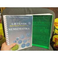 Два каталога литовских нумизматов по ВКЛ