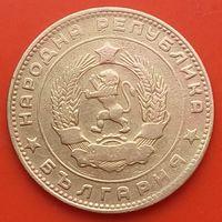 5 стотинок 1962 БОЛГАРИЯ