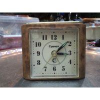 Часы Гранат
