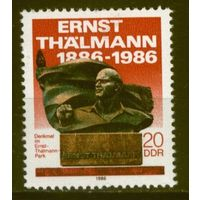 Германия, ГДР 1986 г. Mi#3014** чистая полная серия (MNH)