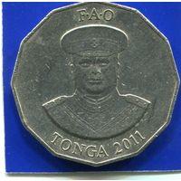 Тонга 50 сенити 2011 , ФАО