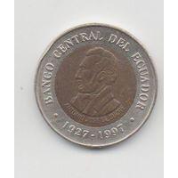 РЕСПУБЛИКА ЭКВАДОР 100 СУКРЕ 1997. 70 лет Центробанку. Биметалл