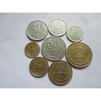 Набор монет 1984 год, СССР (1, 2, 3, 5, 10, 15, 20, 50 копеек)