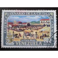 Венесуэла 1967 герб города
