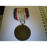 """Медаль ЧССР """"За укрепление дружбы по оружию"""", 3 степени."""