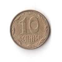 10 копеек 2008 год Украина
