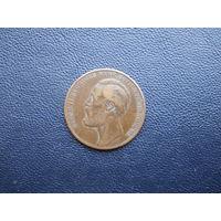 5 оре 1875. С 1 рубля