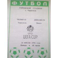 24.06.1996-Тилигул Молдова--Динамо-93 Минск--кубок УЕФА
