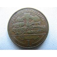 Остров Мэн 1 пенни 1988 г. АС