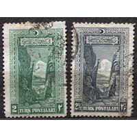 Ущелье Сакарья. Турция. 1926. Серия 2 марки