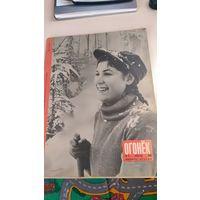 Журнал Огонёк за 1948 февраль