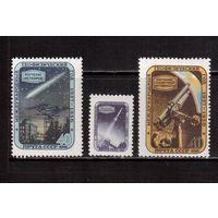 СССР-1957, (Заг.1937-1939)  , * (сл. от накл.) , Геофизический год