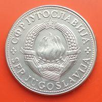 10 динаров 1981 ЮГОСЛАВИЯ