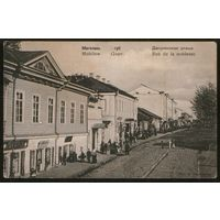 Могилев. Дворянская улица, магазин часов Шефтеля, до 1917