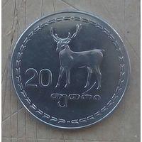 Грузия 20 тетри