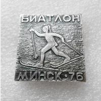 Биатлон. Минск 1976 год. БССР #0541-SP10