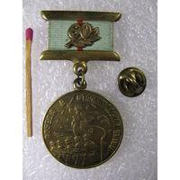 Знак. 60 лет Победы в Сталинградской битве. 1943-2003. тяжёлый