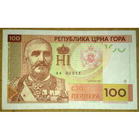 Черногория 100 перпер 2015г UNC -образец-