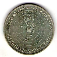 Германия 5 марок 1973 года.Юбилей Коперника.