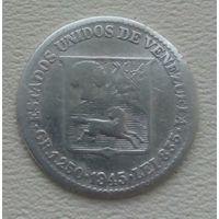 Венесуэла 25 центов (GR 1.250) 1945, серебро