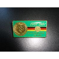 Abzeichen: 30 Jahre Zollverwaltung der DDR 1952-1982